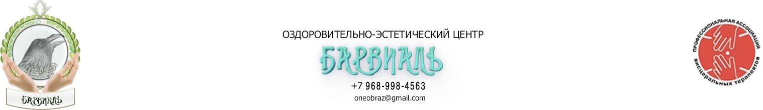 one-obraz.ru